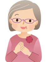 金印 60歳 女性 都城市 Kさん